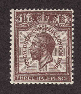 Great Britain Sc# 207a George V, mint lightly hinged-1929 - WW7381