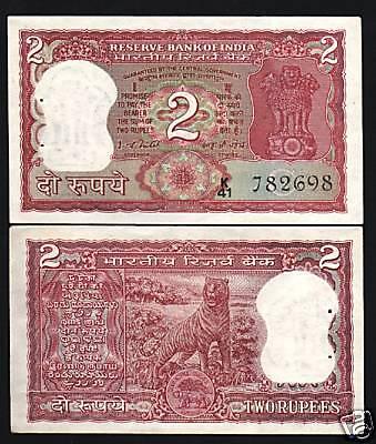 INDIA TRAVELLERS CHEQUE SET 16 diff  AU-UNC 50 100 200 500 1000-5000