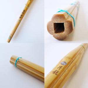 Shinai Kendo Bamboo Made in Japan  Sword 39 mens (Madake Dobari Jissengata)  trendy