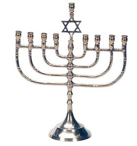 "JUDAICA COLLECTIBLE JEWISH CHANUKAH JERUSALEM TRADITIONAL BRASS MENORAH 8""x10.5"""