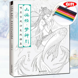 Chinese-Ancient-Figure-Drawing-Coloring-Books-Adult-Kids-Painting-Pencil-Gift