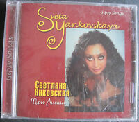 Sveta Yankovskaya (yankovsky) - Russian Gypsy Songs Cd - Made In Usa - Brand