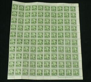 China-1940-Sc-444a-Sheet-Block-of-100-MNH-Mint-Stamps