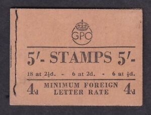 GB KGVI  BD28 5/- BUFF BOOKLET  EDITION No 49 DEC1950