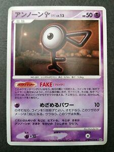 Pokemon-Unown-039-F-039-DPBP-234-DP4-Card-2007-MINT
