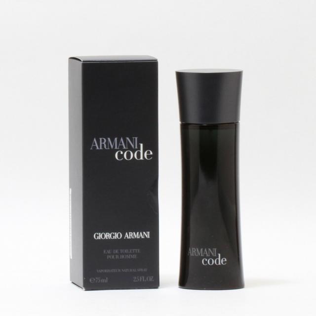 armani code 75 ml
