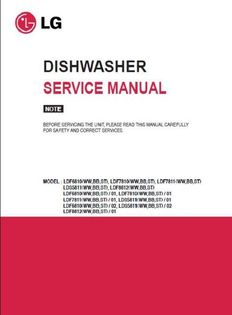 Repair Manual  Lg Dishwasher  Your Choice Of 1 Manual  See