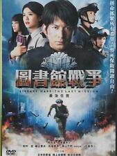 Library Wars the last Mission DVD Okada Junichi Eikura Nana NEW R3 Eng Sub