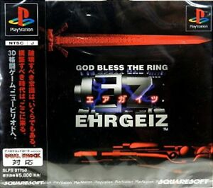 USED-PS1-PS-Ehrgeiz-PlayStation-1