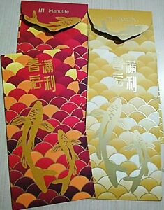2020-Singapore-Manulife-CNY-packets-Ang-Pow-2-pc-set-Good-Quality