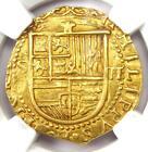 1556-98 Spain Philip II 2 Escudos Cob Gold Coin 2E - Certified NGC AU50