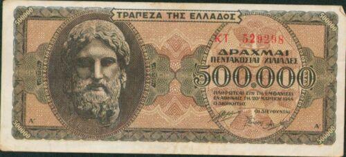 GREECE LOT 500 000 DRACHMAI 1944  P 126 VF CONDITION