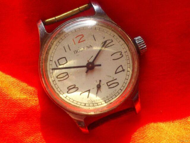Vintage Russian mechanical watch POBEDA. 1ChChZ KIROVSKIE 1955 USSR