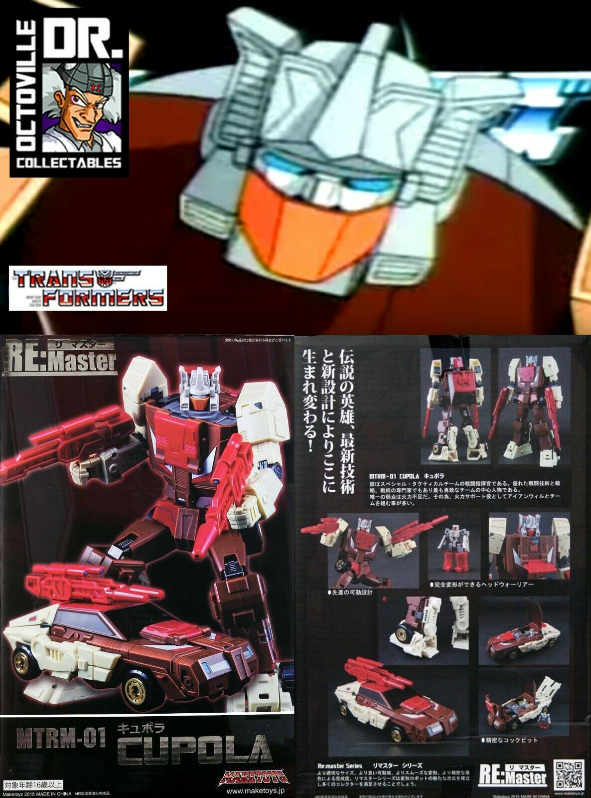 Transformers Masterpiece maketoys mtrm - 01 coupole MP chromedome BRAND NEW