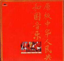 TSUI TAK MING (CHROMONICA) original music from red china 2489 088 LP PS EX+/EX