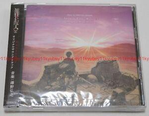 Attack on Titan Season 2 Original Soundtrack 2 CD Japan ...
