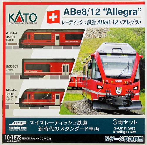Kato 10 -1273 Swiss Rhaetian järnvägway (RhB) ABE 8  12 (Allegra) -3 bils Set - N