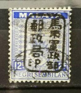 Malaya-Japanese-occupation-o-p-N-Sembilan-12c-USED-CV-RM4000