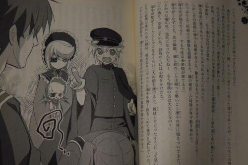JAPAN Miku Hatsune novel LOT Senbon Zakura 1~5 Complete Set