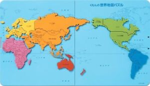 World map puzzle of kumon japan import new free shipping image is loading world map puzzle of kumon japan import new gumiabroncs Images