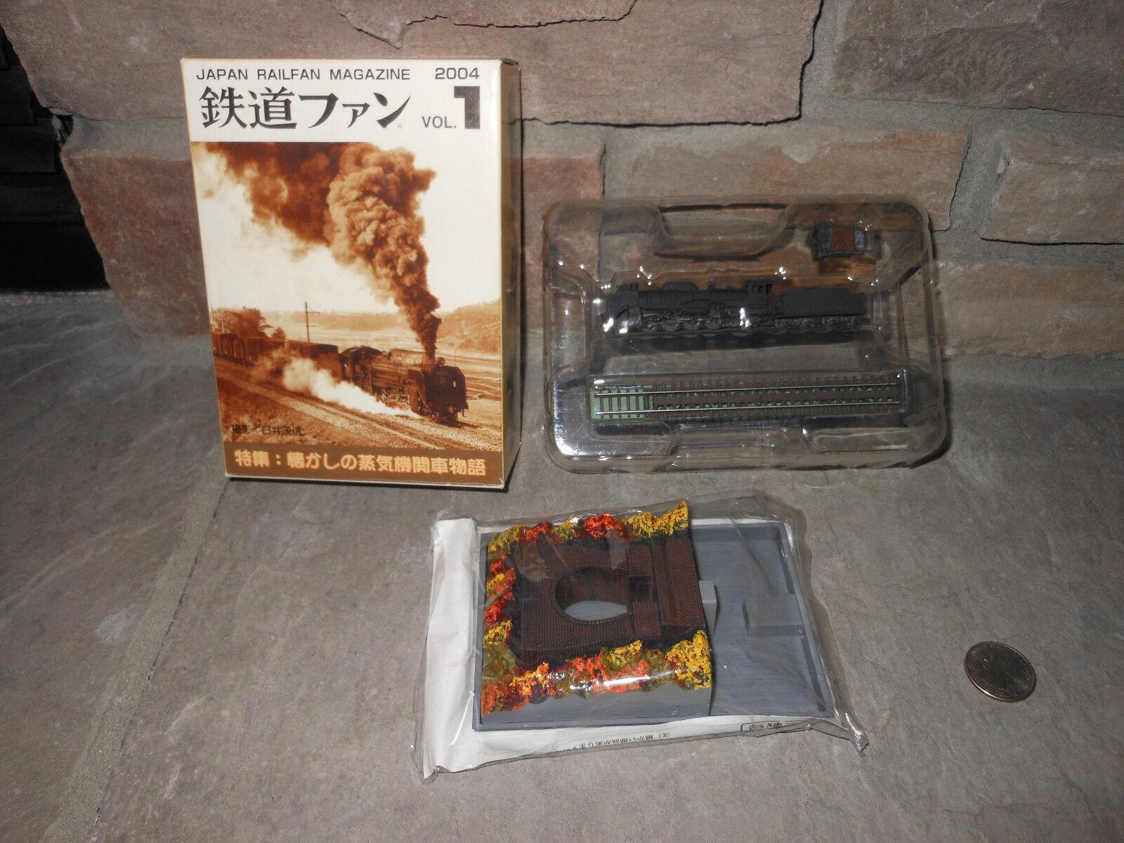 Japan Railfan Magazine Vol. 1 2004 Surprise Train Model Z Scale Collectible   D