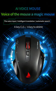 Details about AI Voice Control Typing 2 4G Wireless Smart Mouse  Rechargeable PC Windows 7 10