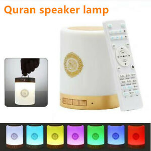 Portable-LED-Smart-FM-Bluetooth-Speaker-Lamp-Quran-Reciters-USB-Cable-Remote