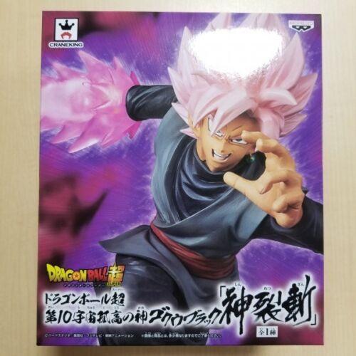 Banpresto Dragon Ball Super Gokou Black SSR Figure Kami Retsuzan Japan F//S
