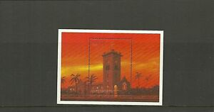 JAMAICA SGMS906-300TH ANNIVERSARY OF KINGSTON PARISH CHURCH MINISHEET MNH