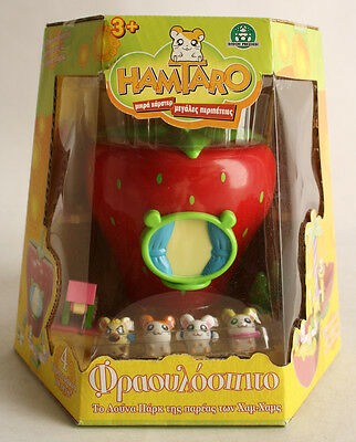VERY RARE 2005 HAMTARO STRAWBERRY HOUSE LUNA PARK PLAYSET EUROPEAN NEW MISB !