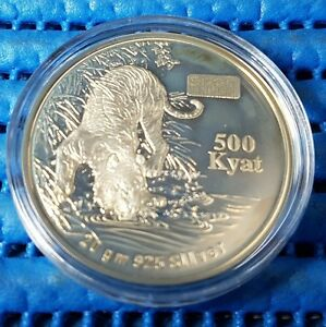 1998-Myanmar-500-Kyat-Lunar-Year-of-the-Tiger-Silver-Proof-Coin