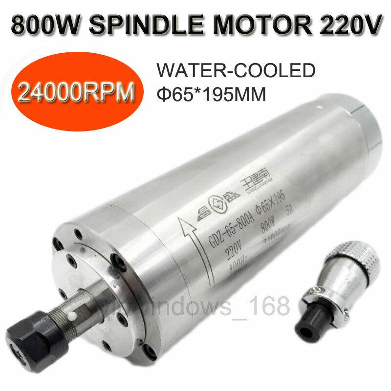 800W ER11 Spindle Motor Water Cooled Φ65*195mm 220V 400Hz CNC Engraving Milling