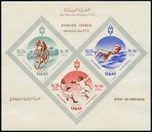 Libanon Lebanon 1961 Block 24 Ohne Blockpreis Inschrift Braun Olympiade Rom Mnh Libanon
