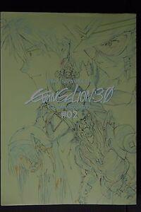 JAPAN-Ground-Work-of-Evangelion-3-0-You-Can-Not-Redo-Animation-Gengashuu-2