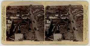 China-Boxer-Rebellion-TIENTSIN-Destruction-Caused-By-Bombs-amp-Fire-Stereoview