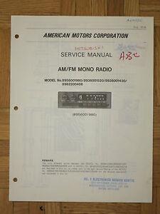 alpine 7502 manual