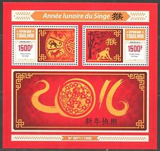 TOGO  2015 LUNAR NEW YEAR OF THE MONKEY SOUVENIR SHEET MINT NH