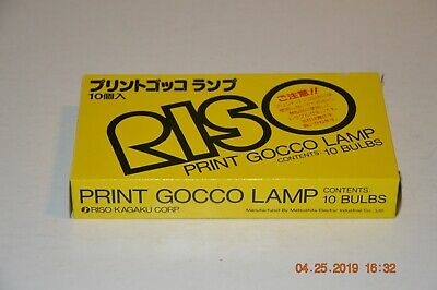 RISO Print Gocco Hi mesh INK for paper Screen printer PG-5 PG-11 PG-10 BRONZE