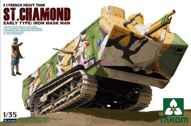 Takom 2002 1 35 French Heavy Tank Tank Tank St.Chamond Early Type 7c560b