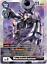 miniature 14 - Digimon Card Game BT 1.0 Singles Cards R, Super Rare SR Alternative Art AA Mint