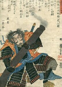 K Nakajima Woodblock Prints KUNIYOSHI-Japanese-woodblock-print-ORIGINAL-Ukiyoe-SAMURAI-1847 ...