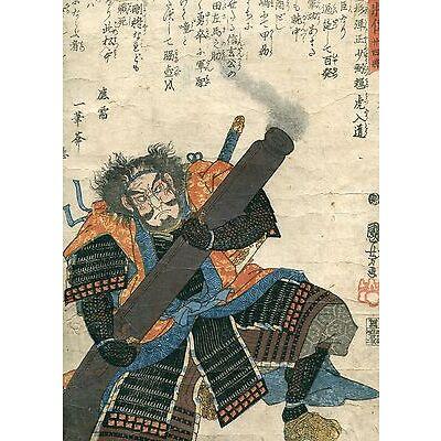 KUNIYOSHI Japanese woodblock print ORIGINAL Ukiyoe SAMURAI 1847 Matsumoto