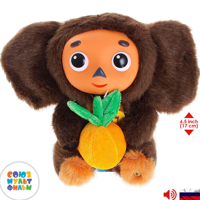 Cheburashka with orange Russian Talking Soft Toys Original Licensed 6.5'' 17 cm