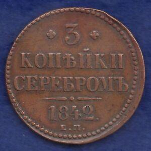 La Russie, 1842 3 Kopek (ref. C6689)-afficher Le Titre D'origine 9bo5env9-08000027-323899566