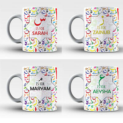 Personalised Tea Coffee Drink 6OZ Mug For Kids Children Cup Gift Name Arab Girl