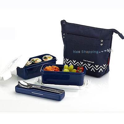 KOMAX Lunchmate BPA Free Diet Mini Lunch Box BENTO Set-3 conteneurs avec Sac