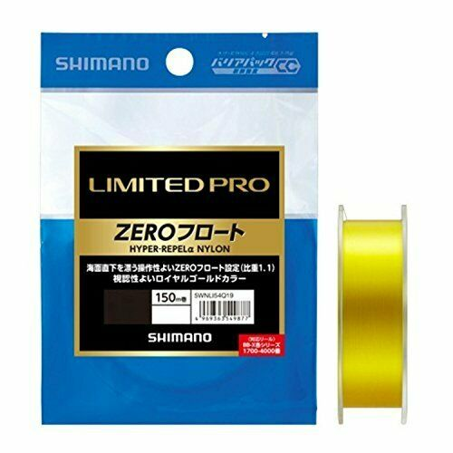 SHIMANO LIMITED PRO HYPER REPEL a NYLON ZERO Float 150m Fishing Line