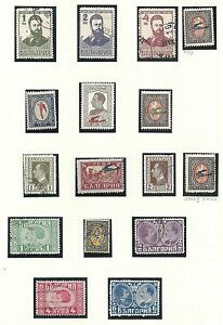 Bulgaria 1926 collection of 16 stamps MLH/CANC VF HIGH VALUE!
