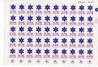 Israel : 1977 ( 0,75 Lirot ) STAR OF DAVID ( sheet of 50 units ) New ( MNH )