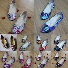 Women Ballerina Ballet Dolly Pumps Ladies Floral Print Flat Shoes Summer Loafers